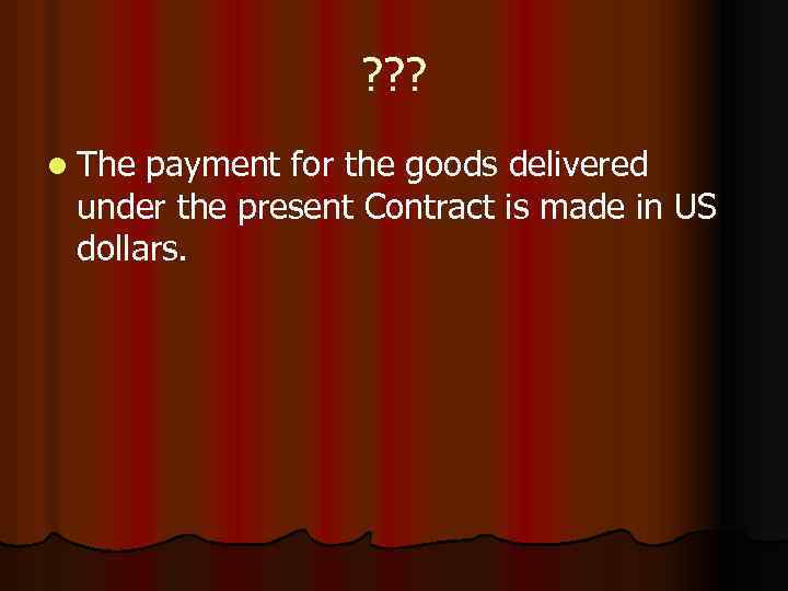 ? ? ? l The payment for the goods delivered under the present Contract