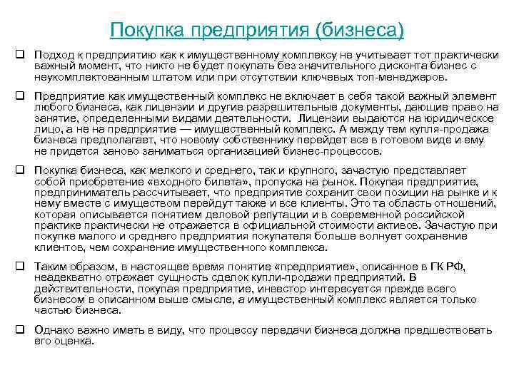 Обязательно ли указывань снилс при пользовании порталом госуслуг москвы