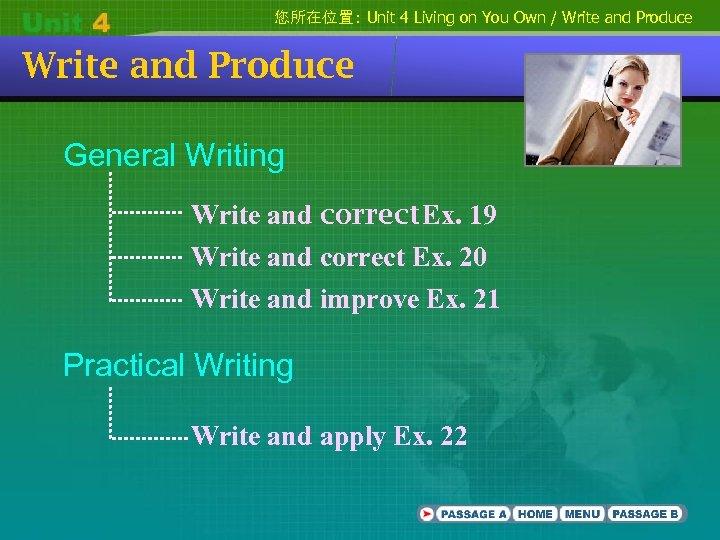 您所在位置: Unit 4 Living on You Own / Write and Produce General Writing Write