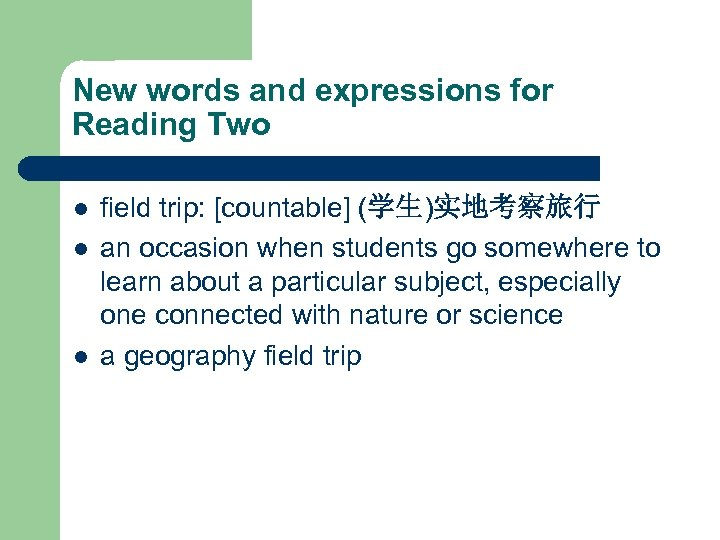 New words and expressions for Reading Two l l l field trip: [countable] (学生)实地考察旅行