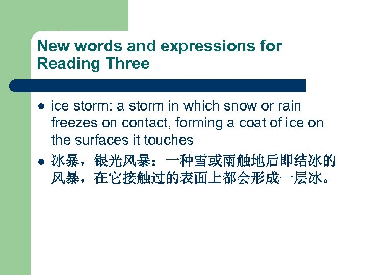 New words and expressions for Reading Three l l ice storm: a storm in