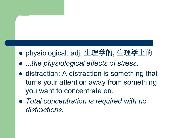 l l physiological: adj. 生理学的, 生理学上的. . . the physiological effects of stress. distraction: