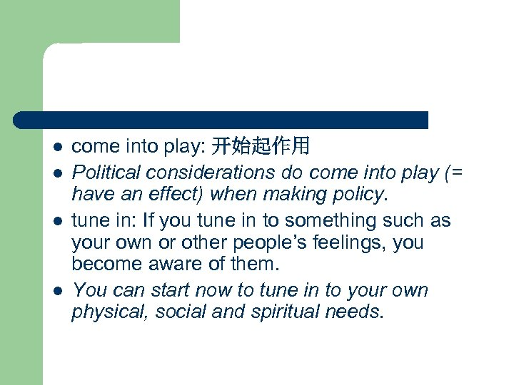l l come into play: 开始起作用 Political considerations do come into play (= have