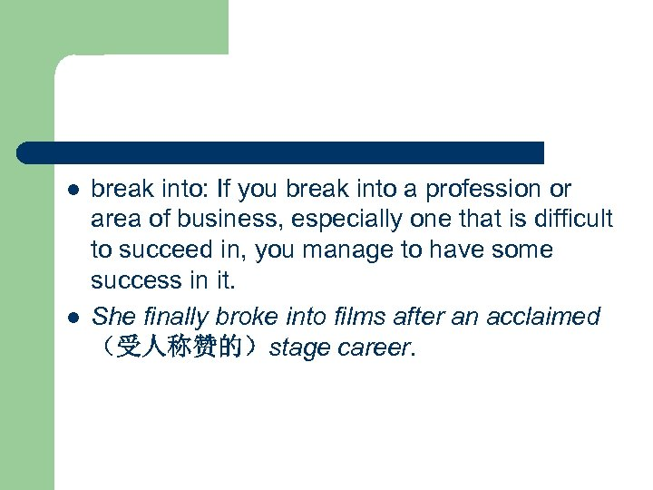 l l break into: If you break into a profession or area of business,