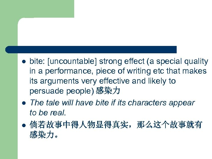l l l bite: [uncountable] strong effect (a special quality in a performance, piece