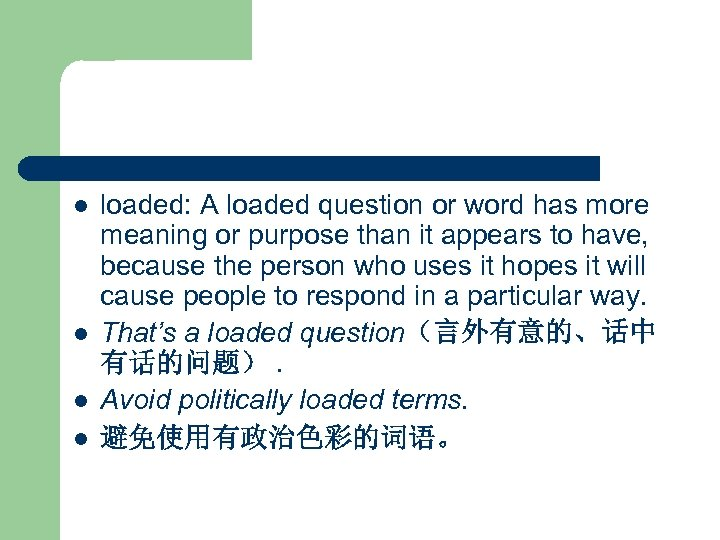 l l loaded: A loaded question or word has more meaning or purpose than