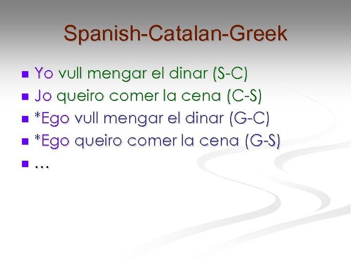 Spanish-Catalan-Greek Yo vull mengar el dinar (S-C) n Jo queiro comer la cena (C-S)