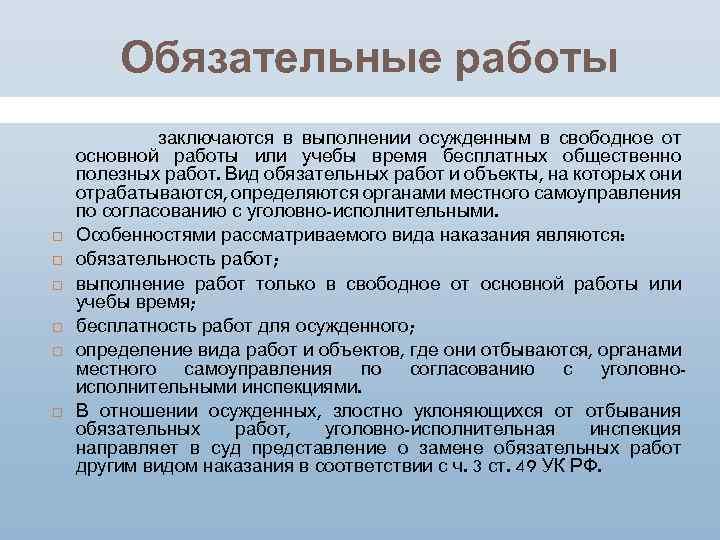 Оформление обязательных работ институт бухгалтеров
