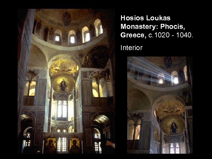 Hosios Loukas Monastery: Phocis, Greece, c. 1020 - 1040. Interior