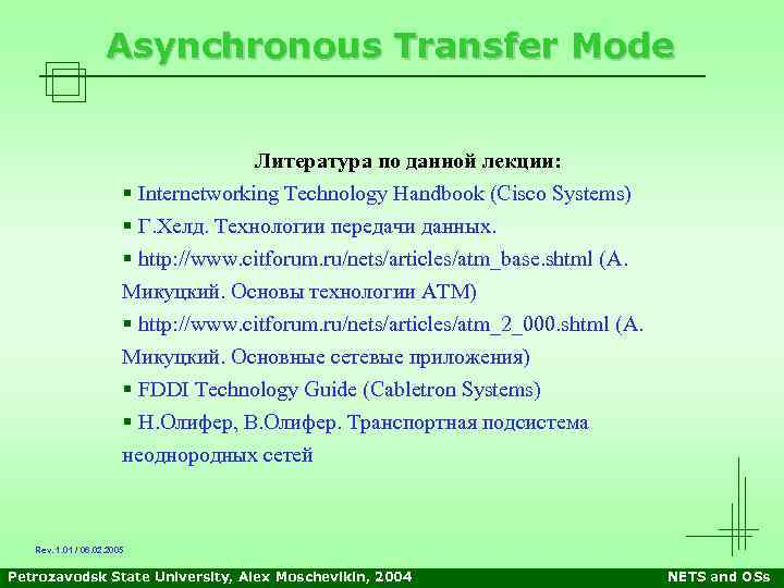 an analysis of the asynchronous transfer mode a form of data transmission This is the principle of mobile computing mobile data communication has become a (asynchronous transfer mode) and so the cost of data transmission is.