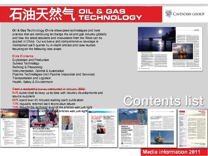 Oil & Gas Technology China showcases technologies and best practice that are continuing to