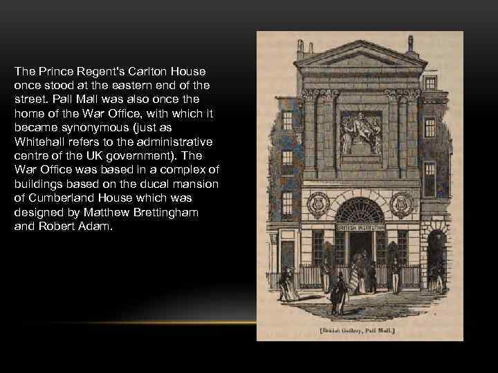 The Prince Regent's Carlton House once stood at the eastern end of the street.