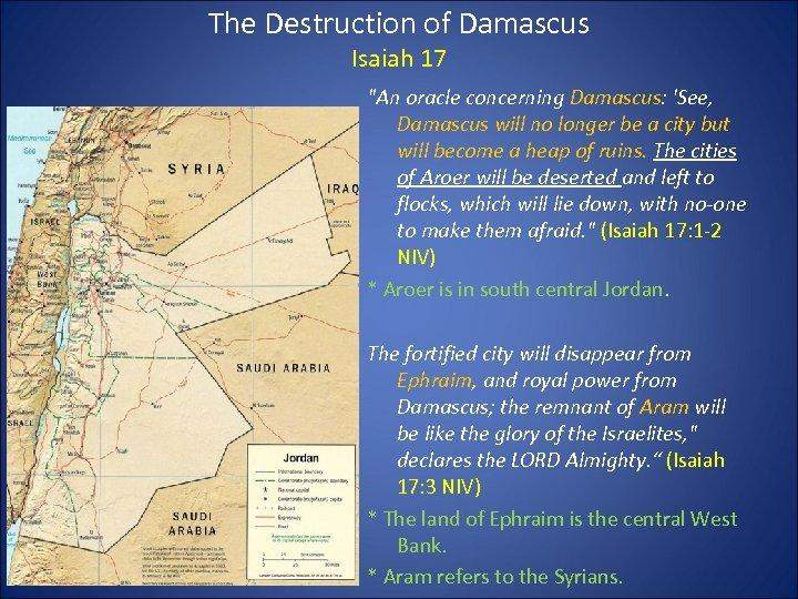 The Destruction of Damascus Isaiah 17