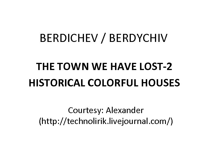 BERDICHEV / BERDYCHIV THE TOWN WE HAVE LOST-2 HISTORICAL COLORFUL HOUSES Courtesy: Alexander (http: