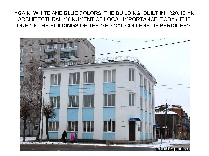 AGAIN, WHITE AND BLUE COLORS. THE BUILDING, BUILT IN 1920, IS AN ARCHITECTURAL MONUMENT