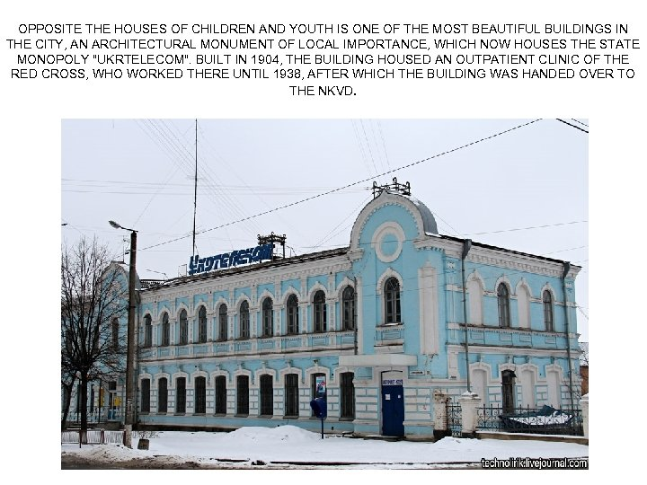 OPPOSITE THE HOUSES OF CHILDREN AND YOUTH IS ONE OF THE MOST BEAUTIFUL BUILDINGS