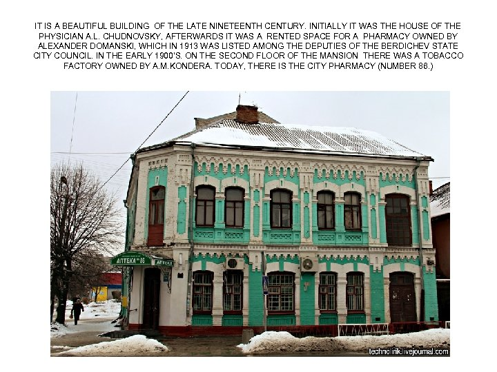 IT IS A BEAUTIFUL BUILDING OF THE LATE NINETEENTH CENTURY. INITIALLY IT WAS THE