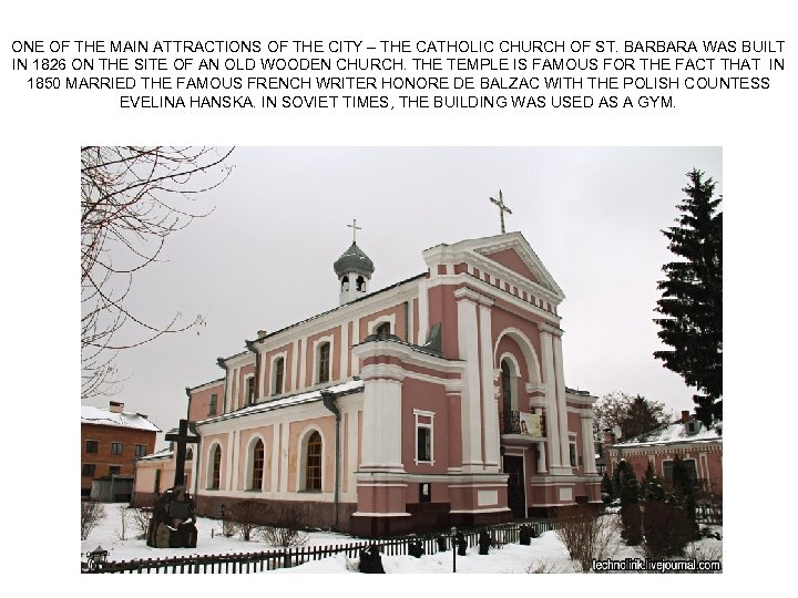 ONE OF THE MAIN ATTRACTIONS OF THE CITY – THE CATHOLIC CHURCH OF ST.