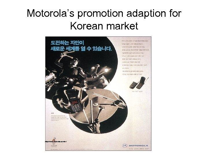 Motorola's promotion adaption for Korean market http: //www. motorola. com/kr/