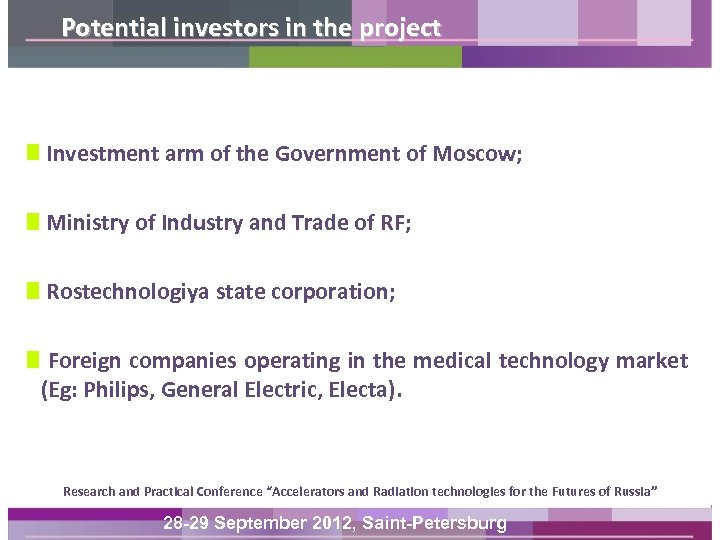 Potential investors in the project Investment arm of the Government of Moscow; Ministry of