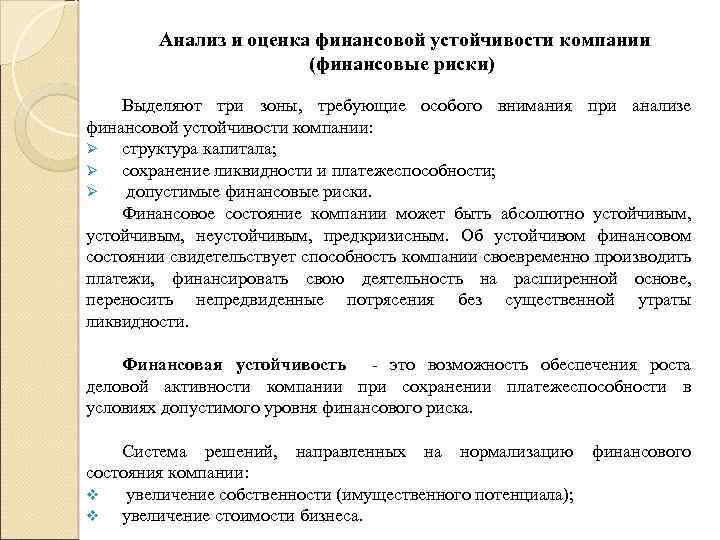 Юридическая помощь при дтп москва