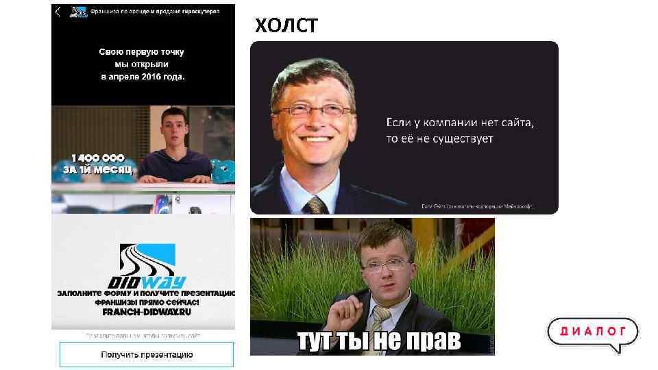 ХОЛСТ Геометрия Иркутск. Facebook. Просмотры видео. Цель: Просмотры видео.