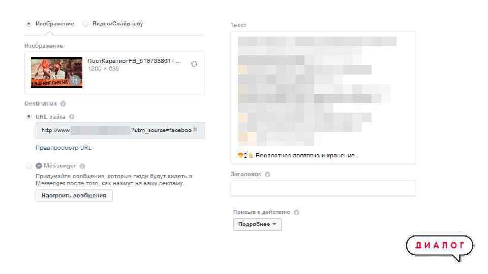 Геометрия Иркутск. Facebook. Просмотры видео. Цель: Просмотры видео.