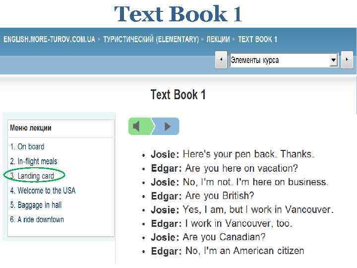 Text Book 1
