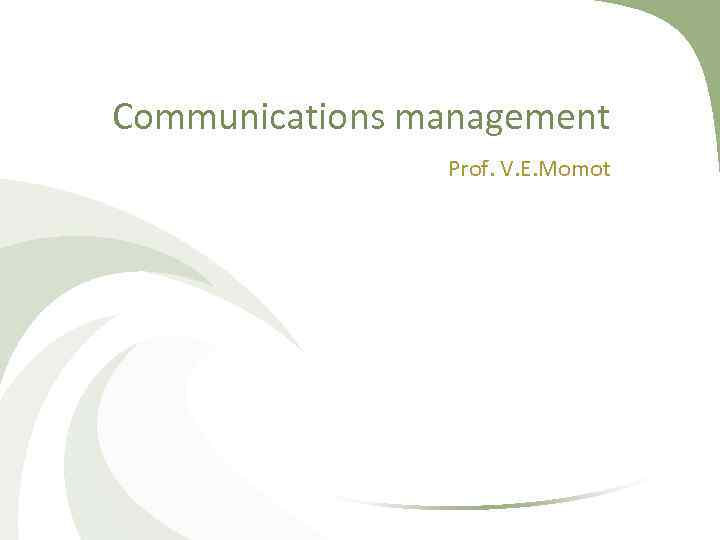 Communications management Prof. V. E. Momot