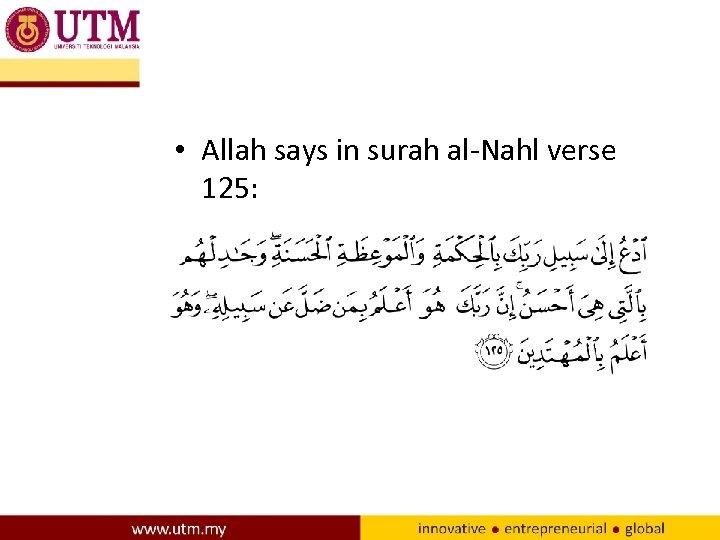 • Allah says in surah al-Nahl verse 125: