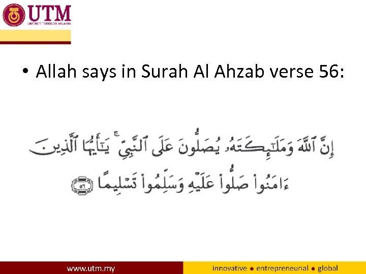 • Allah says in Surah Al Ahzab verse 56: