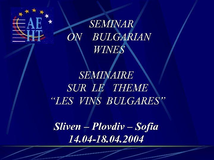 "SEMINAR ON BULGARIAN WINES SEMINAIRE SUR LE THEME ""LES VINS BULGARES"" Sliven –"