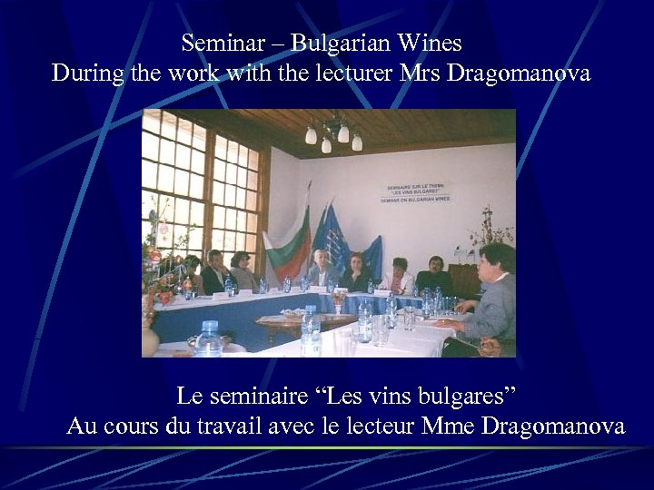 Seminar – Bulgarian Wines During the work with the lecturer Mrs Dragomanova Le seminaire