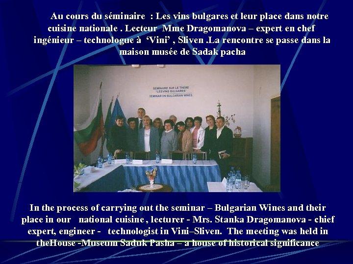 Au cours du séminaire : Les vins bulgares et leur place dans notre