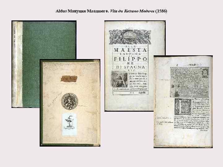 Aldus Мануция Младшего. Vita ди Козимо Медичи (1586)