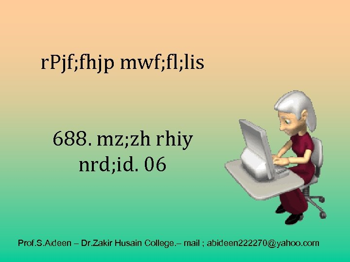 r. Pjf; fhjp mwf; fl; lis 688. mz; zh rhiy nrd; id. 06 Prof.