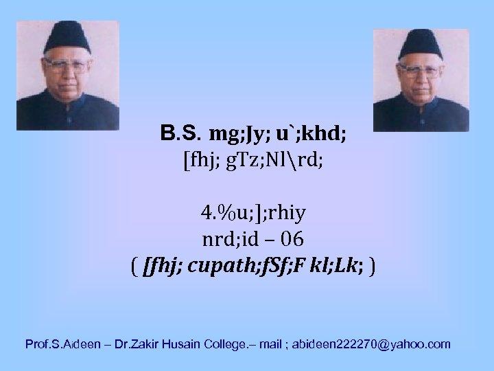 B. S. mg; Jy; u`; khd; [fhj; g. Tz; Nlrd; 4. %u; ]; rhiy