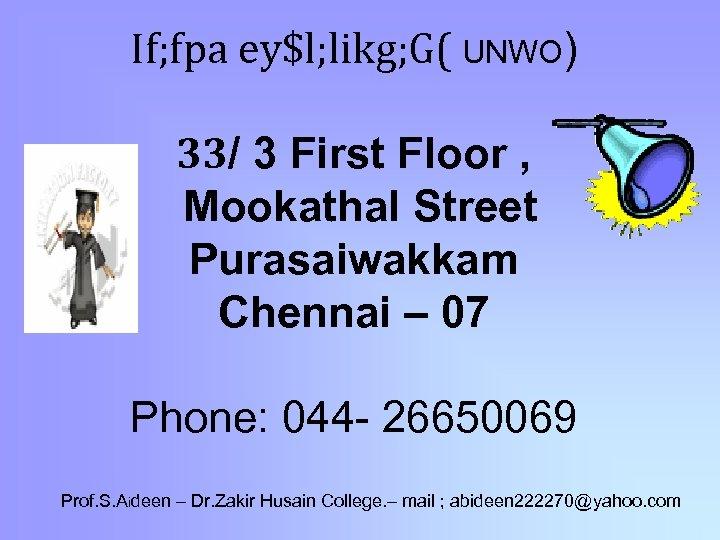 If; fpa ey$l; likg; G( UNWO) 33/ 3 First Floor , Mookathal Street Purasaiwakkam