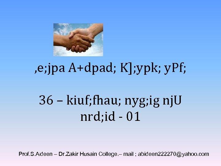 , e; jpa A+dpad; K]; ypk; y. Pf; 36 – kiuf; fhau; nyg; ig