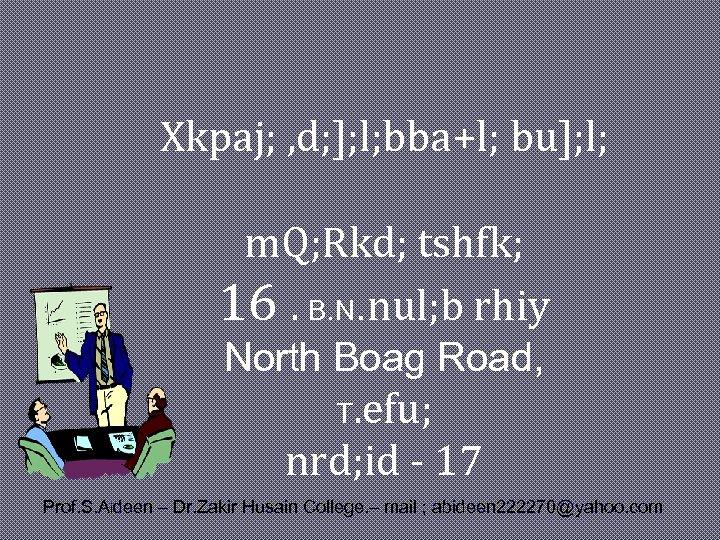 Xkpaj; , d; ]; l; bba+l; bu]; l; m. Q; Rkd; tshfk; 16. B.