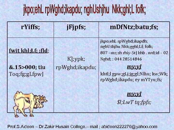 r. Yiffs; j. Fjpfs; fwit khl; Lf; ; fld; &. 15>000; tiu Toq; fg;