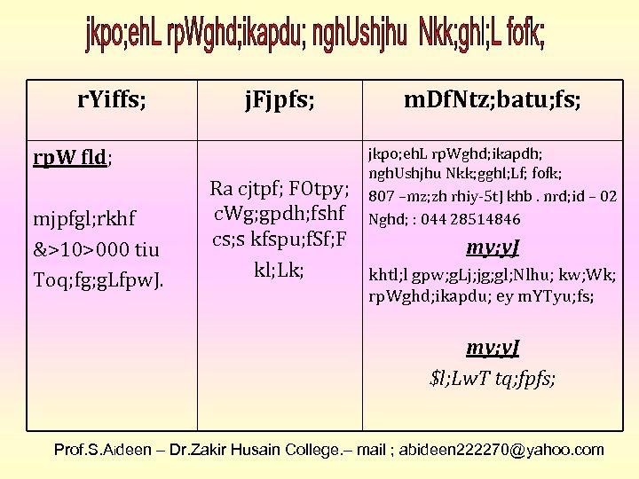 r. Yiffs; rp. W fld; mjpfgl; rkhf &>10>000 tiu Toq; fg; g. Lfpw. J.