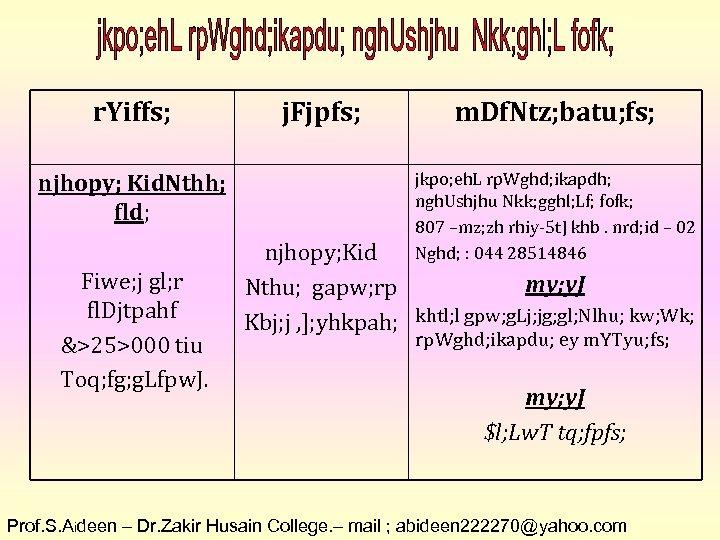 r. Yiffs; njhopy; Kid. Nthh; fld; Fiwe; j gl; r fl. Djtpahf &>25>000 tiu