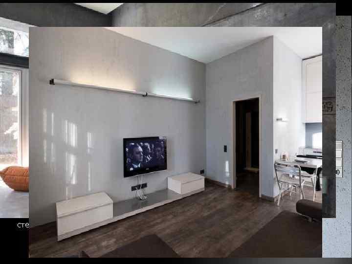 Бетонные Для создания внутренней стены может использоваться и монолитный бетон. Но бетон очень тяжелый