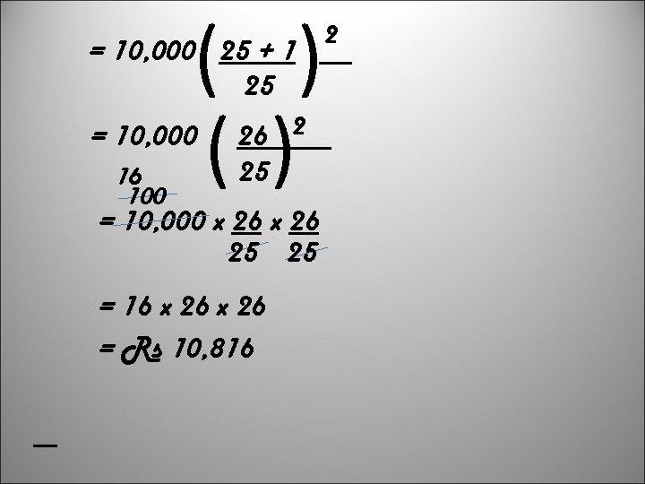 ( ) = 10, 000 25 + 1 25 = 10, 000 16 100