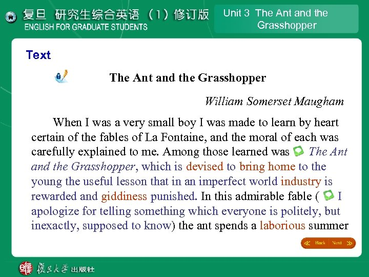 Unit 3 The Ant and the Grasshopper Text The Ant and the Grasshopper William