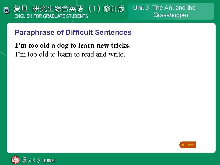 Unit 3 The Ant and the Grasshopper Paraphrase of Difficult Sentences I'm too old