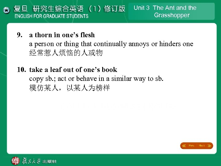 Unit 3 The Ant and the Grasshopper 9. a thorn in one's flesh a