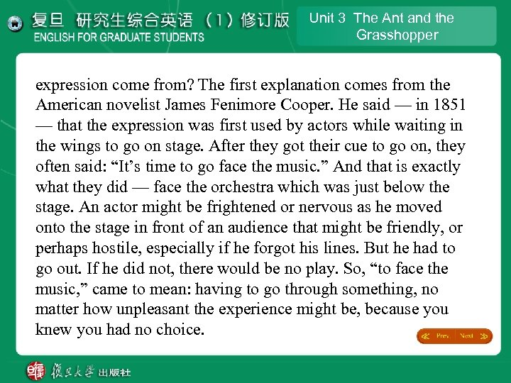 Unit 3 The Ant and the Grasshopper expression come from? The first explanation comes
