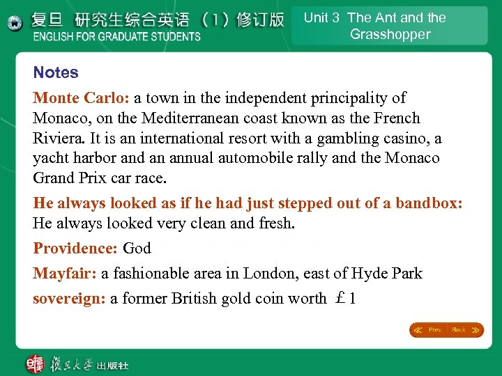 Unit 3 The Ant and the Grasshopper Notes Monte Carlo: a town in the